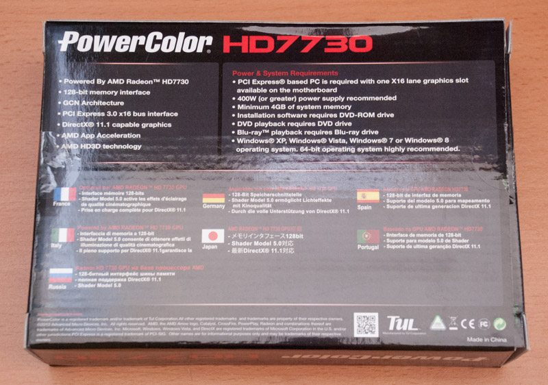Powercolor HD 7730 (2)