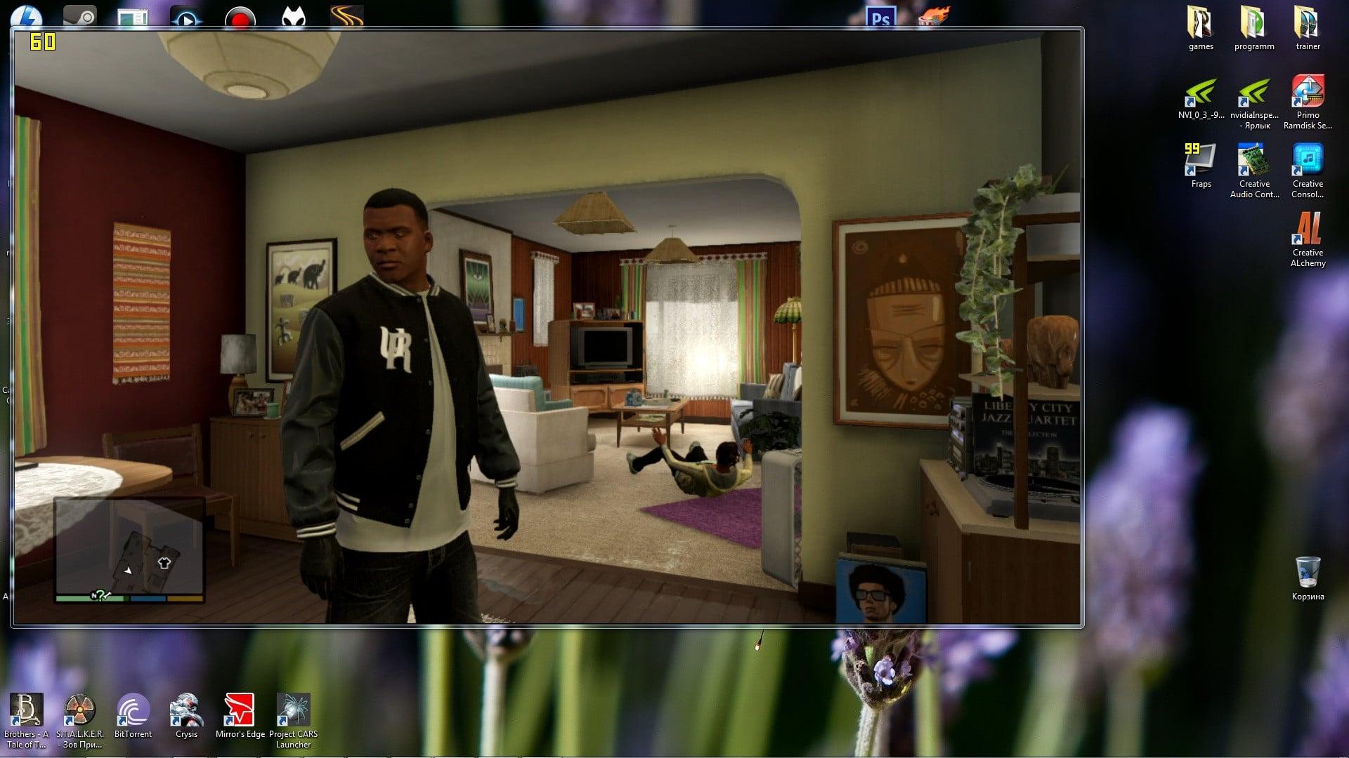 GTA V  para PC: fecha de lanzamiento