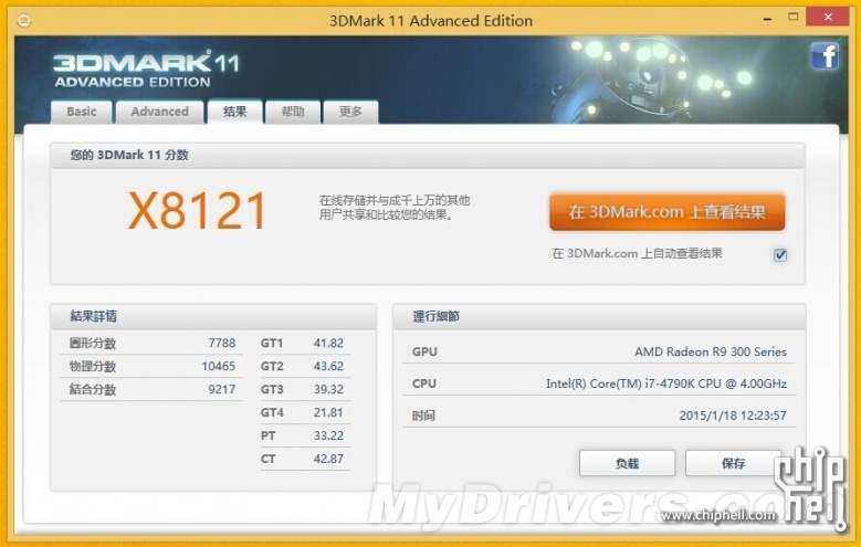 AMD390x-Benchmark-1.jpg