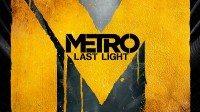 MetroLastLightgpureviews