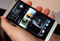HTC One Developer