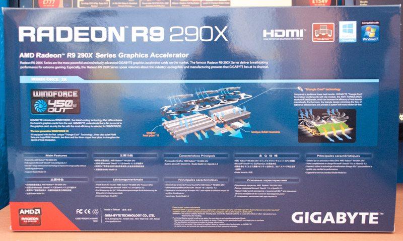Gigabyte R9 290X WF OC (1_2)