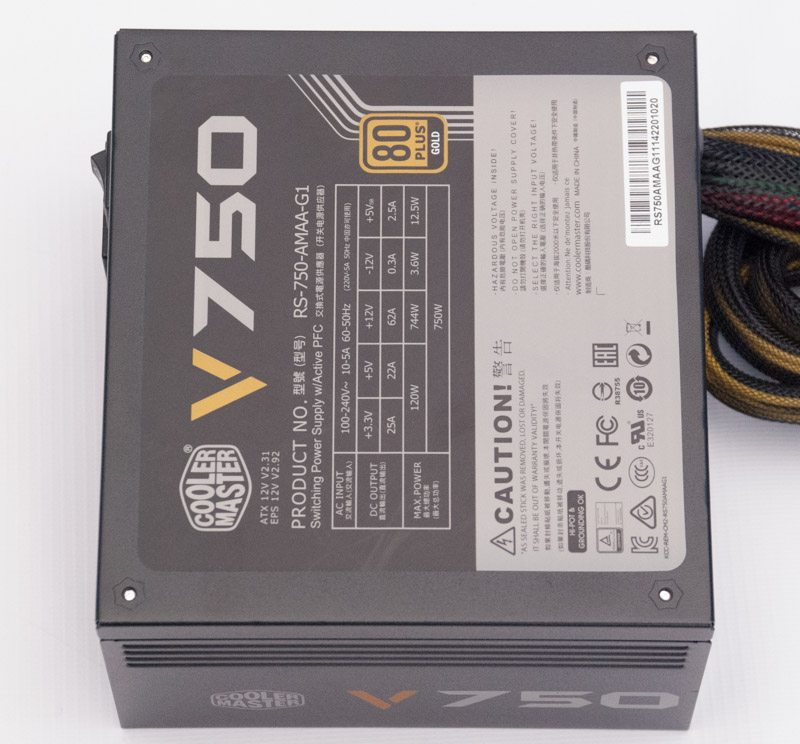 Cooler Master V750 (8)