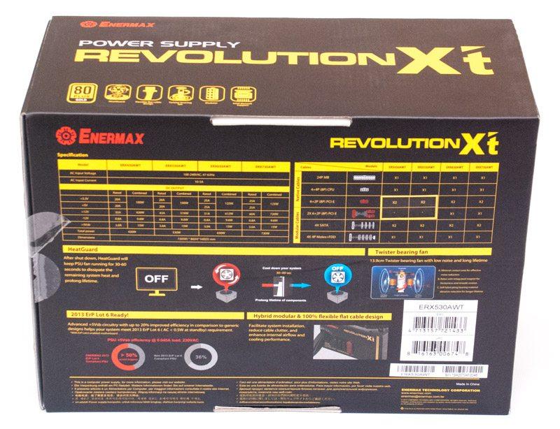 Enermax_Revolution_XT_530W (2)