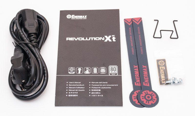 Enermax_Revolution_XT_530W (3)