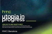 htc invite mwc 2015 official