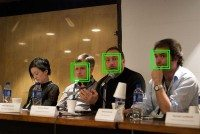 Face detection Facial Recognition