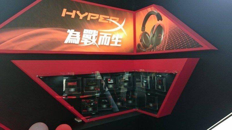 HyperX popup 11