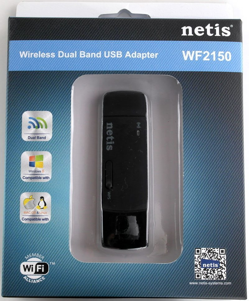 Netis_WF2150-Photo-package-front