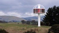 skysphere treehouse