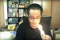 Japan Nico Niceo Douga Stream Stremaer House Fire