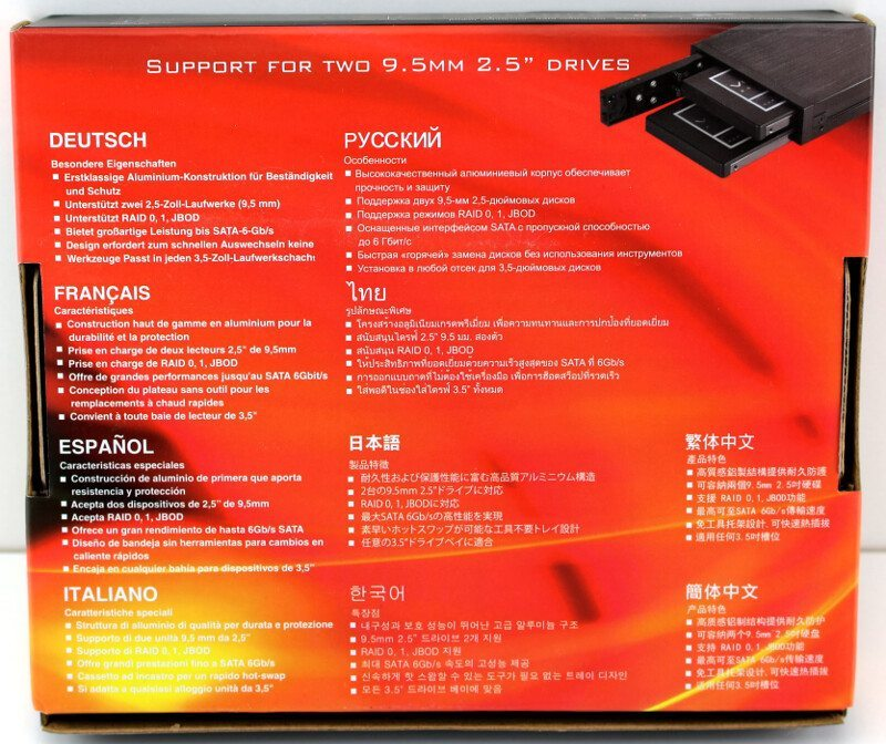 SilverStone_MS08-Photo-box rear