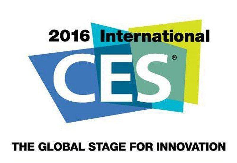 logo-ces-20161