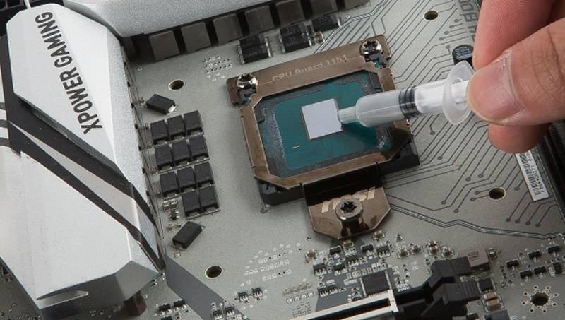 MSI CPU GUARD 1151 (1)
