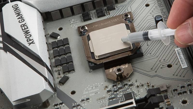 MSI CPU GUARD 1151 (3)