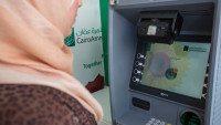 Iris Scanning ATM