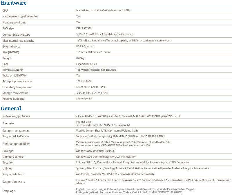 Synology DS216j-SS-specs