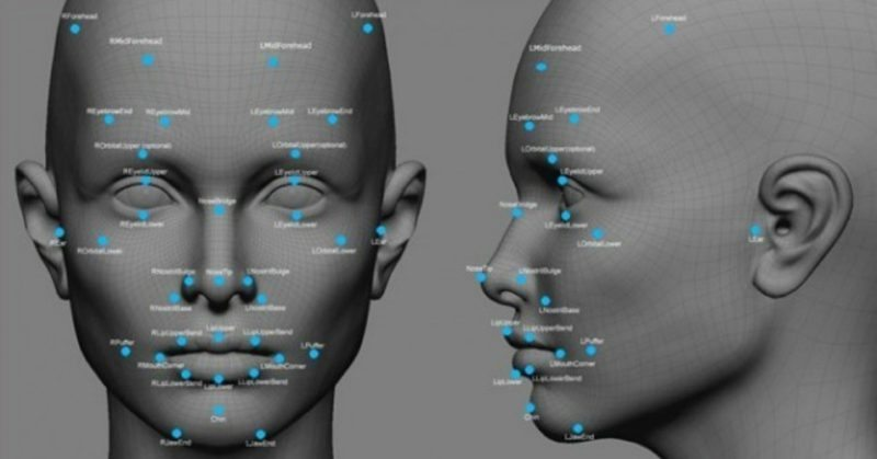 FBI Face recognition software