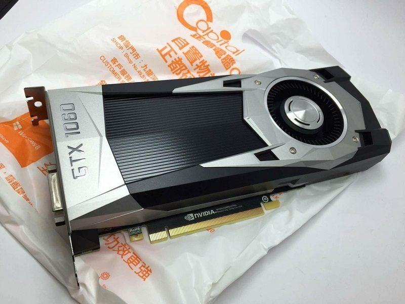 Nvidia GeForce GTX 1060 Surfaces in Hong Kong