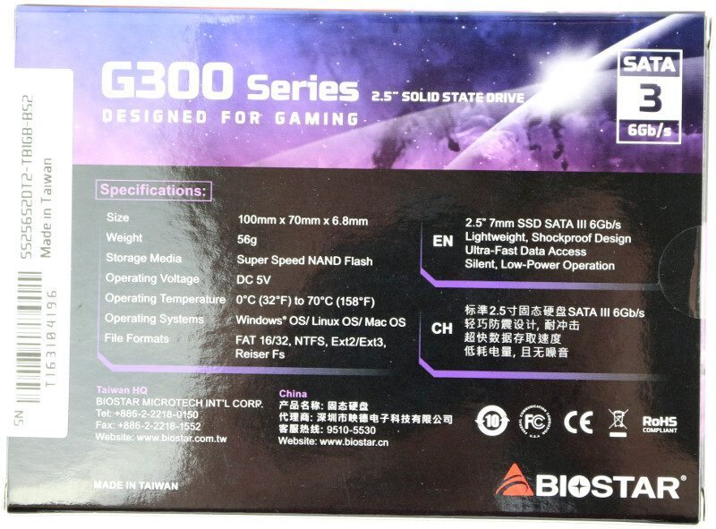 Biostar_G300-Photo-box rear