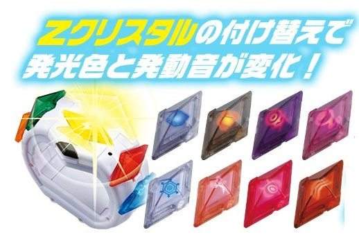 Pokemon_Z-Ring_Crystals