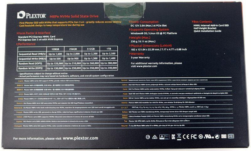 plextor_m8pey-photo-box-rear
