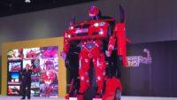 Real-life Transformer