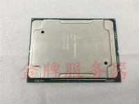 Intel Xeon E5 2699 V5 Skylake EP 1