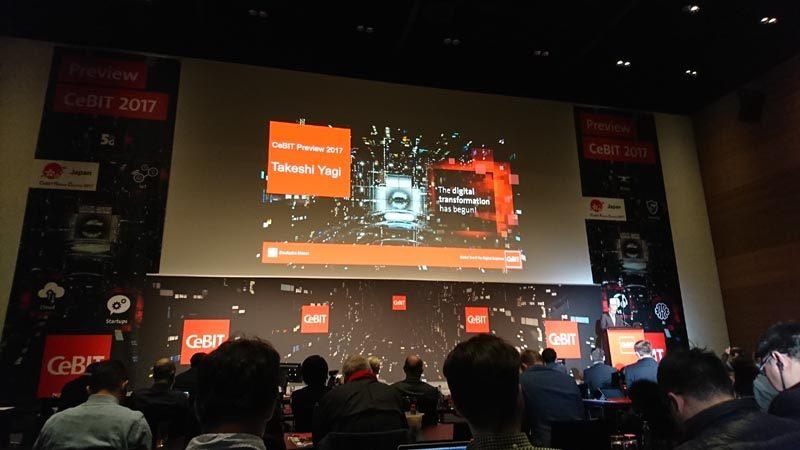 Takeshi Yagi Speakers @ CeBIT Preview 2017