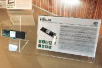 Mushkin Helix SSD