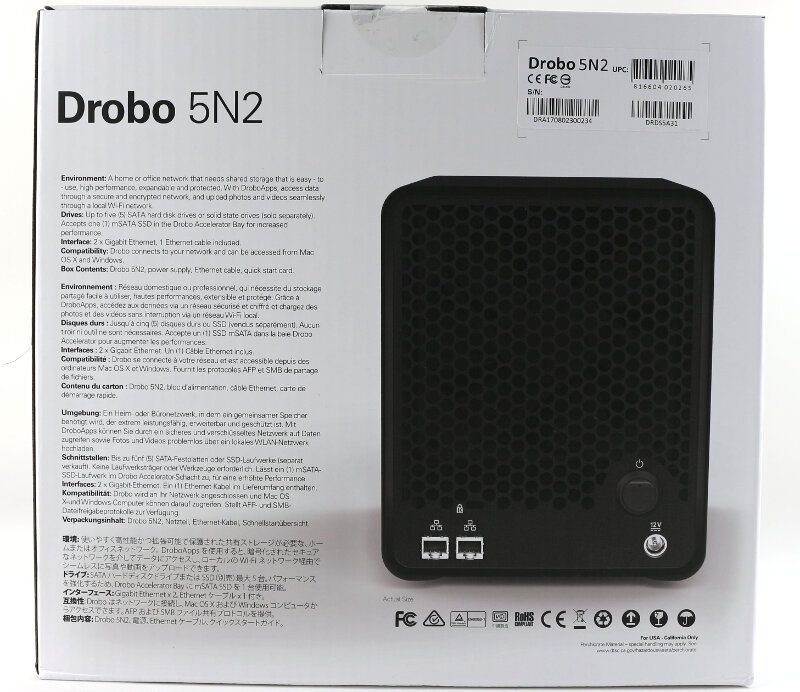 Drobo 5N2 Photo box rear