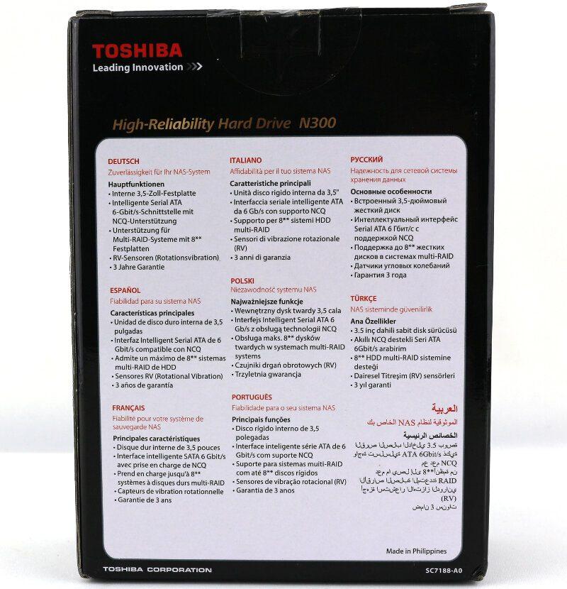 Toshiba N300 6TB Photo box rear