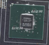 Radeon RX 550 Rival GeForce GTX 1030 GPU Confirmed in Photo