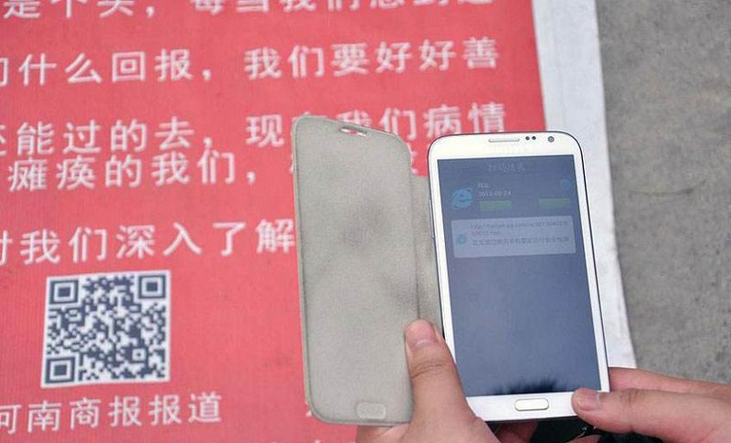 Beggars in China Accept Mobile Payments via QR Codes