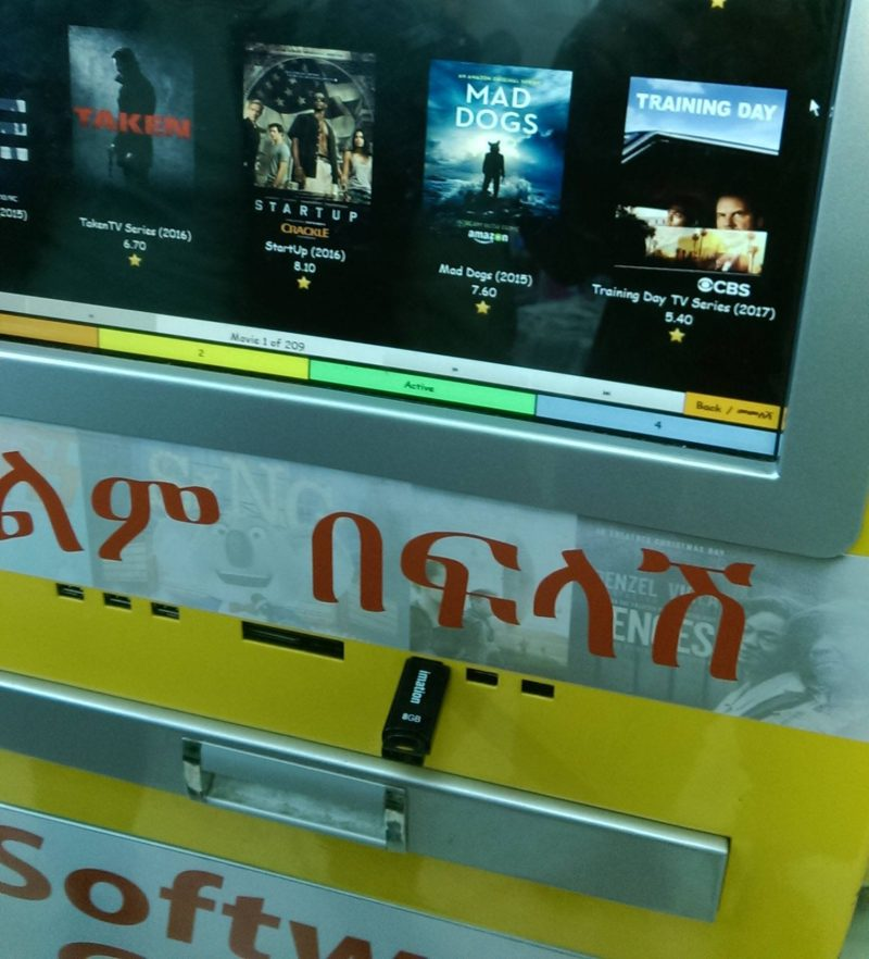 Movie Pirates in Ethiopia are Using ATM-Style Kiosks to Distribute Content