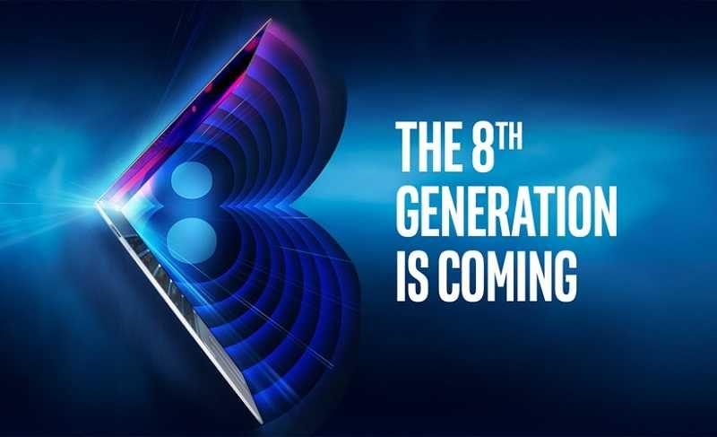 Intel Coffee Lake CPUs Won't Arrive Until September 16