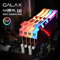 GALAX Teases RGB LED Gamer III DDR4 Memory