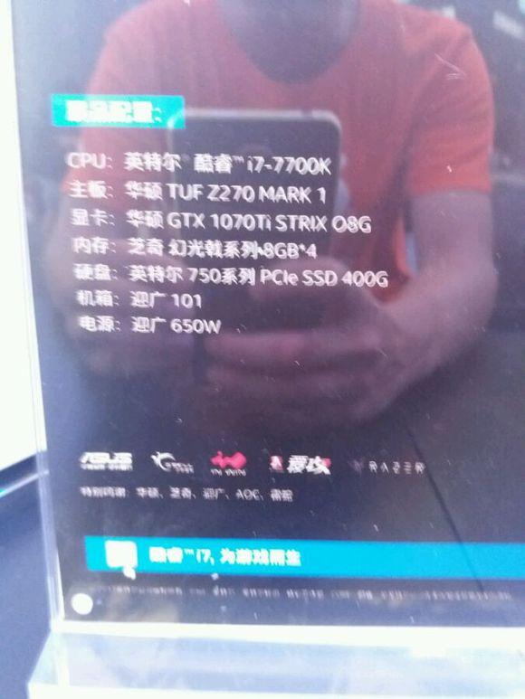 NVIDIA Preparing GeForce GTX 1070 Ti to Go Against RX Vega 56