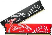 Kingmax Zeus Dragon DDR4 2