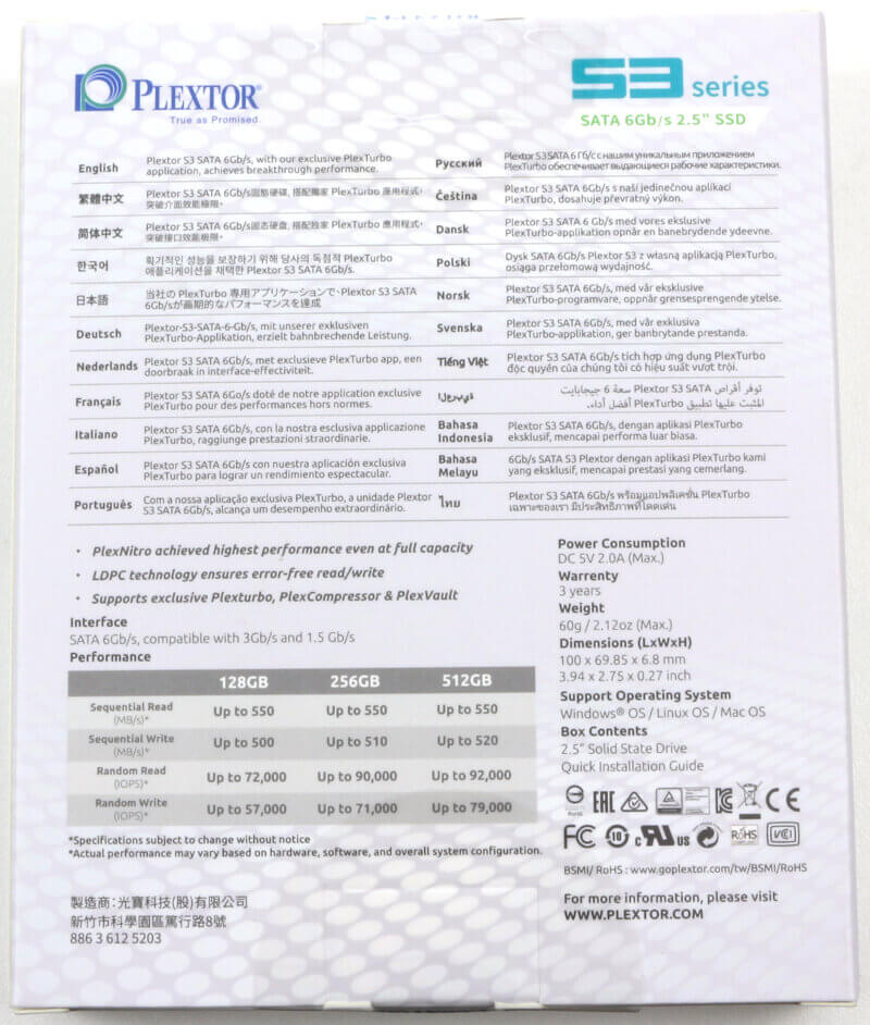 Plextor S3C 256GB Photo box rear