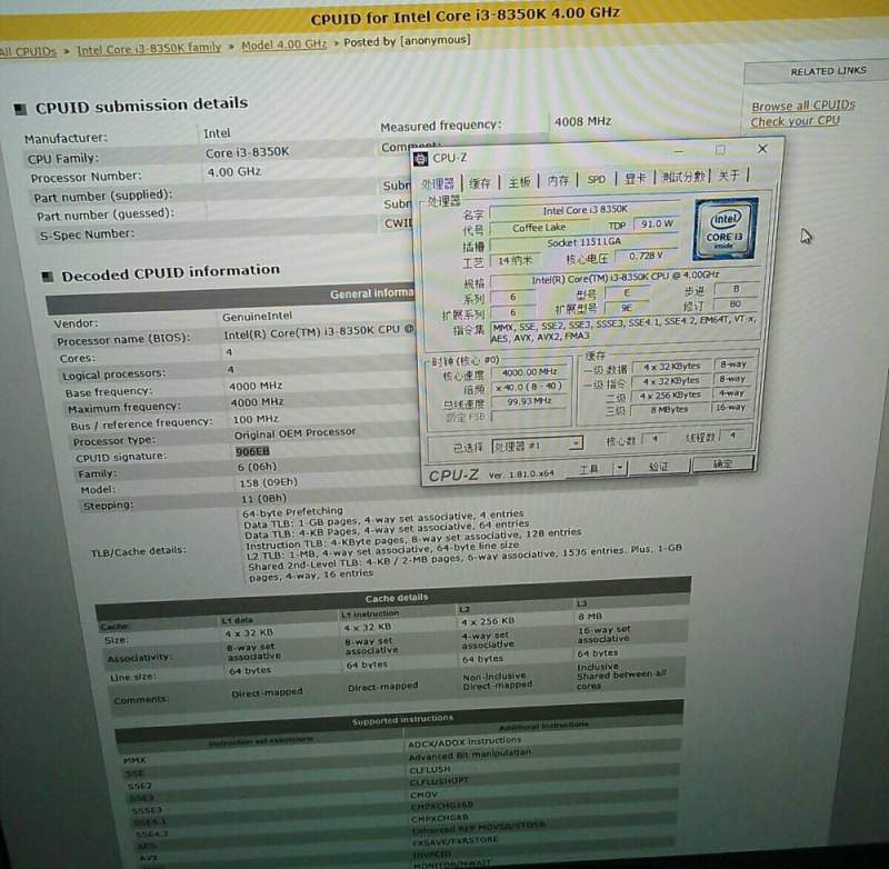 Intel i3-8350K CPU Runs on MSI Z170 Motherboard with Modded BIOS