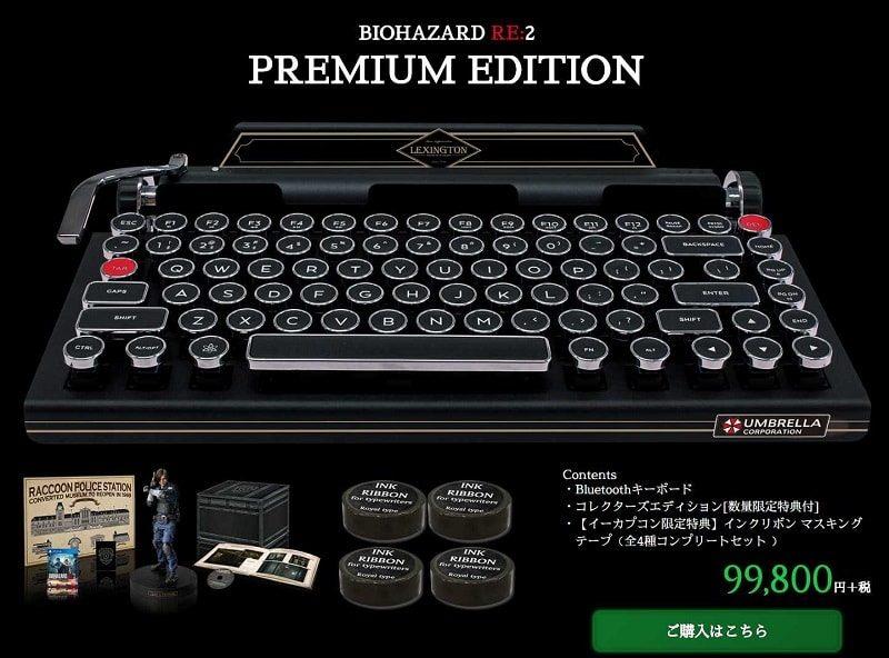 resident evil 2 typewriter capcom