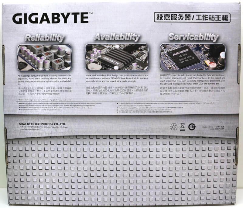 GIGABYTE MD71-HB0 Photo box rear