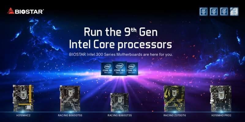 Biostar Updates 300-Series BIOS for Intel 9th Gen Support