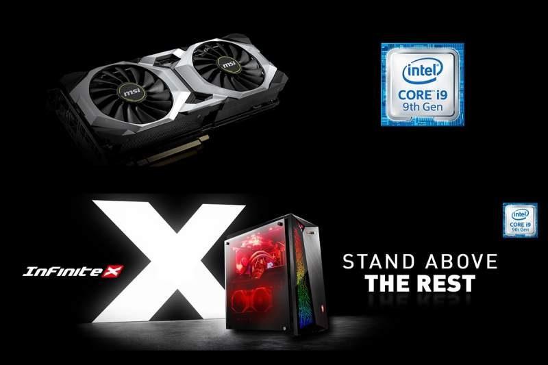 MSI Updates Infinite X Desktop PC with Core i9 and RTX 2080 Ti