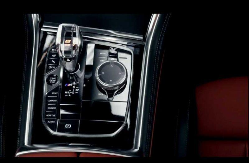 Virtual BMW