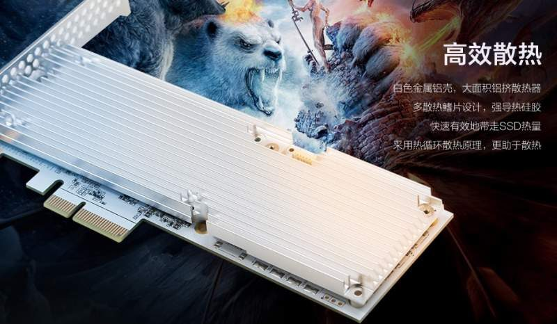 GALAX Introduces the Hall of Fame PCIe RGB SSD