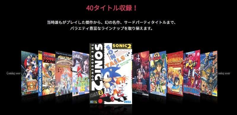 SEGA Genesis Mini Retro Console Launching on September 19th