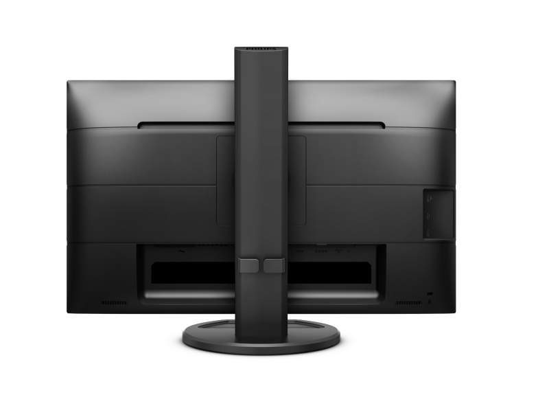 """MMD Launches the Philips 252B9 25"""" 16:10 IPS Monitor"""