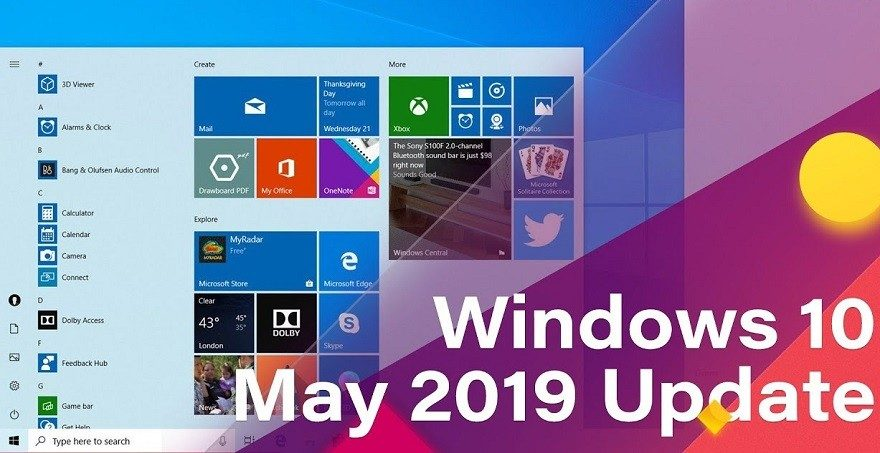 windows may update mds